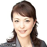 早川 敦子(ハヤカワ アツコ)