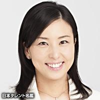 中村 直美(ナカムラ ナオミ)