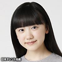 芦田 愛菜(アシダ マナ)