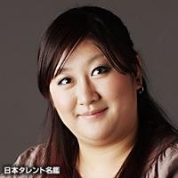 江原 由夏(エバラ ユカ)