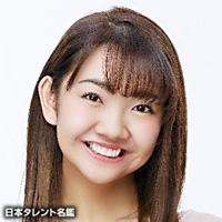 澤田 真里愛(サワダ マリア)