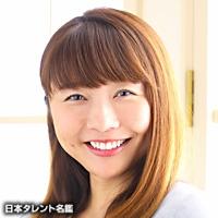 松井 実那子(マツイ ミナコ)