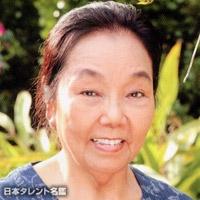 吉田 妙子(ヨシダ タエコ)