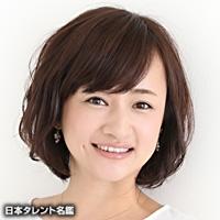安田 さち(ヤスダ サチ)