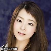 門倉 有希(カドクラ ユキ)