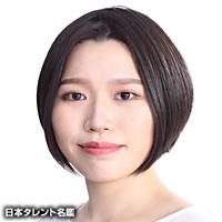 峰岸 花奈(ミネギシ カナ)