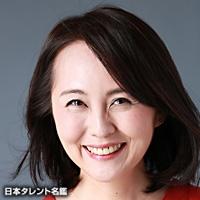 本多 真弓(ホンダ マユミ)
