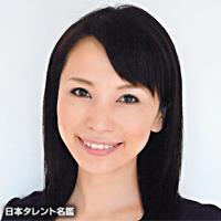 伊澤 美恵子(イザワ ミエコ)