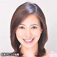 長澤 ゆき(ナガサワ ユキ)