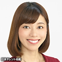 添田 尚子(ソエダ ショウコ)