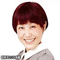 中田 由布(ナカタ ユウ)
