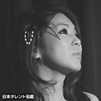 yuka(ユカ)
