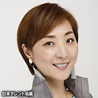 平川 和代(ヒラカワ カズヨ)