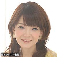 笹谷 陽子(ササヤ ヨウコ)