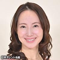 本田 和恵(ホンダ カズエ)