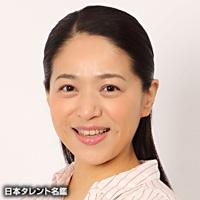 見方 あゆ実(ミカタ アユミ)