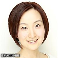 田添 菜穂子(タゾエ ナホコ)