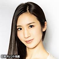 岸田 茜(キシダ アカネ)