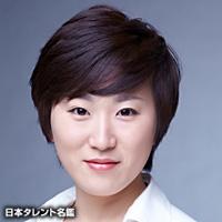 増岡 裕子(マスオカ ユウコ)
