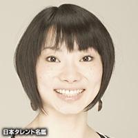 凪 ともこ(ナギ トモコ)