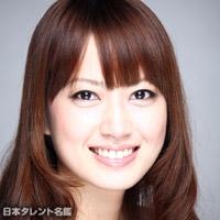 飯島 美和子(イイジマ ミワコ)