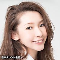 影山 麻理子(カゲヤマ マリコ)