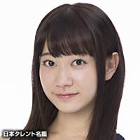 北澤 鞠佳(キタザワ マリカ)