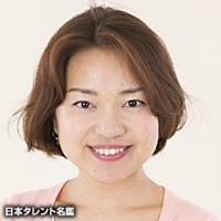 渡邉 とかげ(ワタナベ トカゲ)