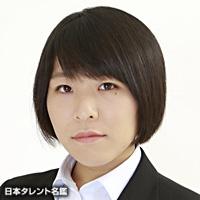 木村 夏女(キムラ ナツメ)