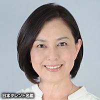 小夏 ゆみこ(コナツ ユミコ)