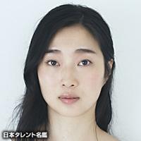 山本 南伊(ヤマモト ナミ)