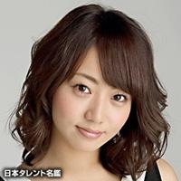 椎名 歩美(シイナ アユミ)