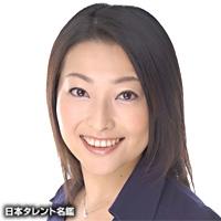市村 暁恵(イチムラ アキエ)