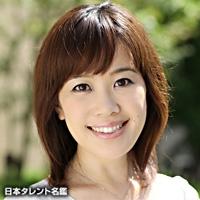 登田 真由子(ノボリタ マユコ)