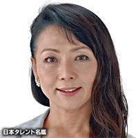 滝沢 れい子(タキザワ レイコ)