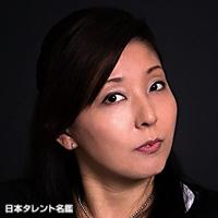 井上 和子(イノウエ カズコ)