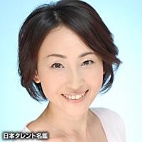 内田 あゆみ(ウチダ アユミ)