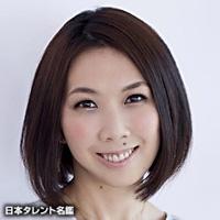 大島 花子(オオシマ ハナコ)