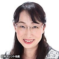 弥武 敦子(ヤブ アツコ)