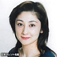 美輪 さいこ(ミワ サイコ)