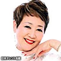 渡辺 友子(ワタナベ トモコ)
