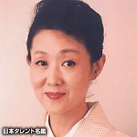 渡辺 陽子(ワタナベ ヨウコ)