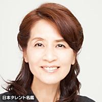 中島 はるみ(ナカジマ ハルミ)
