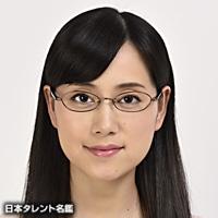 米田 弥央(ヨネダ ミオ)