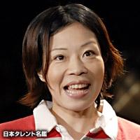中里 祥子(ナカザト サチコ)