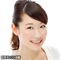 秋山 桃子(アキヤマ モモコ)