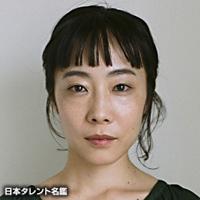 山田 真歩(ヤマダ マホ)
