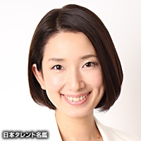 大山 美佳(オオヤマ ミカ)
