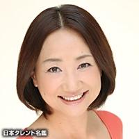 斉藤 珠美(サイトウ タマミ)