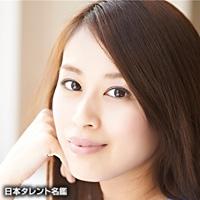 城野 ともよ(ジョウノ トモヨ)